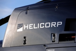 helicopter flight company